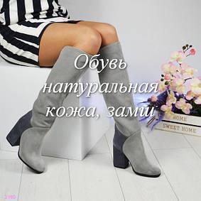 Женская обувь из натуральной кожи в наличии