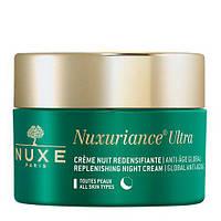 Ночной крем для зрелой кожи Nuxe Nuxuriance Ultra Global Anti-Aging Replenishing Night Cream 50 мл