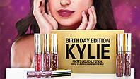 Набор матовых жидких губных помад Kylie Birthday Edition - самые модные цвета в наличии!