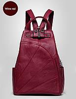 Рюкзак женский кожаный Elegant красный винный., фото 1