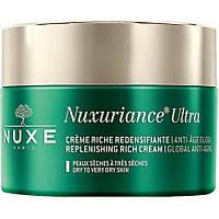 Дневной крем для зрелой кожи Nuxe Anti-Aging Firming Cream Nuxuriance 50 мл