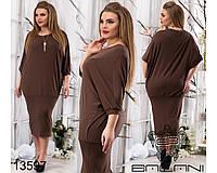 Элегантное  платье  с  бижутерией  -  13597
