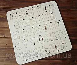 Деревянная рамка - вкладыш Алфавит (абетка) украинский ТМ Вензелик