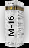 М -16 препарат для поднятия либидо и потенции у мужчин