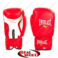 Боксерские перчатки Everlast MA-0033-R Юниор PVC (р-р 8-12oz, красный)