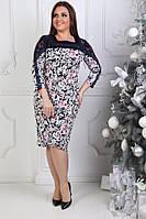 Платье миди с цветочным принтом  с квадратным вырезом и отделкой из гипюра батал