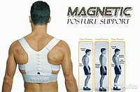 Магнитный корректор осанки для ровной спины «EMSON»