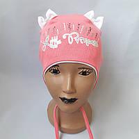 Детская трикотажная шапка для девочки р 36-38 оптом