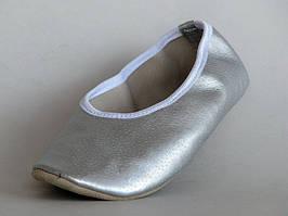 "Балетки кожаные ""Belli Dance Silver"""