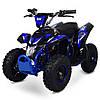Квадроцикл 36V 800W Profi HB-EATV 800K