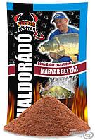 Прикормка Венгерский запрет Haldorado Мастер Карп 1 кг(колбаса+специи)