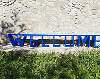 """Поличка з натурального дерева """"WELCOME-2"""" (Полочка из натурального дерева """"WELCOME-2"""")"""