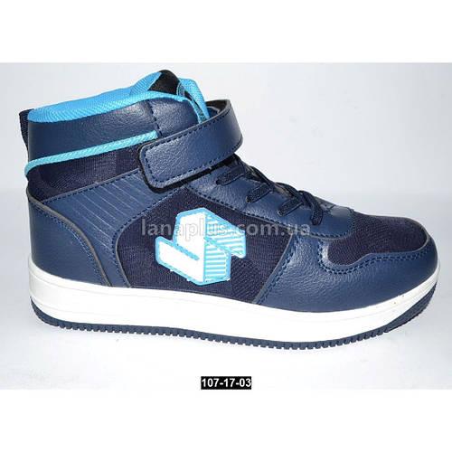 Высокие кроссовки для мальчика, 31-38 размер, деми ботинки