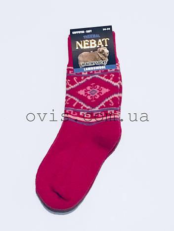 Шерстяные женские носки Nebat розовые