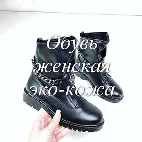 864187dded49 Интернет-магазин