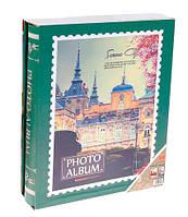 """Фотоальбом із серії """"Стара Європа"""" Розмір: 24-30-6см. 200 фото 13х18см, фото 1"""