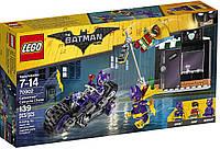 LEGO  Лего Робин И Бэтгерл Погоня за Женщиной-кошкой Batman Movie Catwoman Catcycle Chase