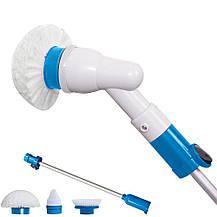 Беспроводная электрическая щетка для уборки Spin Scrubber с насадками., фото 2