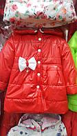 Красная демисезонная курточка для девочки