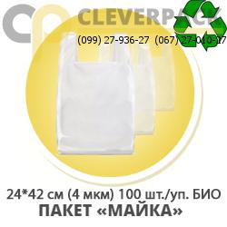 Пакет майка 24*42 см (4 мкм) БИОПАКЕТ 100 шт./упаковка