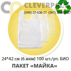 Пакет майка 24*42 см (6 мкм) БИОПАКЕТ 100 шт./упаковка