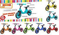 Детский Мотоцикл Байк 503 в ассортименте, Беговел мотобайк Орион 503