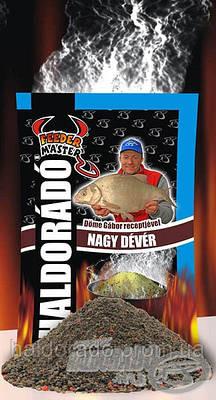 Прикормка Большой лещ Haldorado Мастер Карп 1 кг
