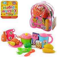 Детский игровой набор Посуда 9952 с продуктами в рюкзачке, Игрушечная Посудка 9952 с продуктами в рюкзаке