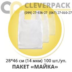 Пакет майка 28*46 см (14 мкм) 100 шт./упаковка