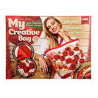Набор для творчества Сумка вышитая лентами и бисером My Creative Bag MCB-01-01, в ассортименте