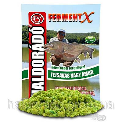 Прикормка Большой амур Haldorado Ферментированная кукуруза 0,9 кг