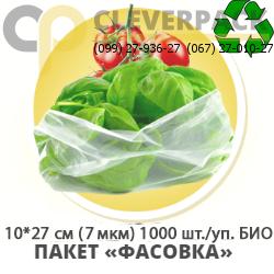 Пакет фасовка 10*27 см (7 мкм) БИОПАКЕТ 1000 шт./упаковка