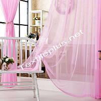 Тюль розовая однотонная