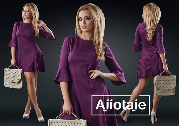 Замшевое платье, фото 2