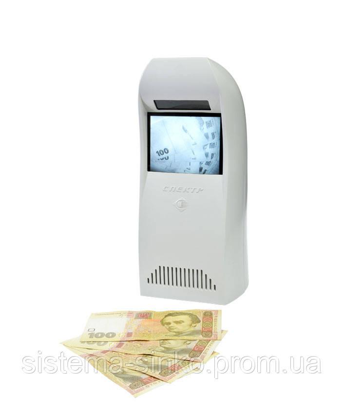 Детектор валют Спектр-Видео-К