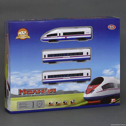 Железная дорога 9713-1 В свет, звук, на батарейке, фото 2