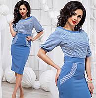 Элегантное платье в деловом стиле 42,44,46