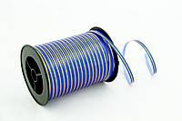 Лента для шариков синяя , 250 ярдов (Польша)