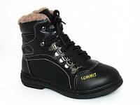 Детская зимняя обувь ботинки Шалунишка: 100-529. С 32 по 37р