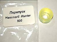 Перепуск   (уплотнение ствола по цилиндру) Hammerli Hunter Force 900