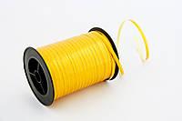 Лента для шариков желтая , 250 ярдов (Польша)