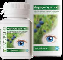 Формула для глаз 100таб .NATURLINE Биола