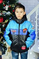 Куртка «Формула-4»