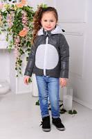 Куртка Панда хлопковое лаке утеплитель холофайбер весна съемный капюшон 98 104 110 116см