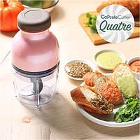 Измельчитель продуктов Capsule Cutter Quatre