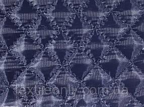 Підкладка нейлон на синтепоні колір синій квадрат 2х2
