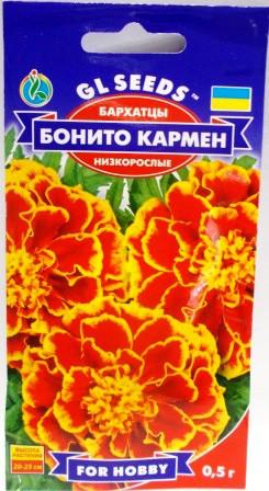 Чорнобривці Боніто Кармен 0,5г