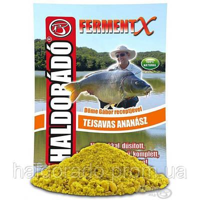 Прикормка Молочный ананас Haldorado Ферментированная кукуруза 0,9 кг