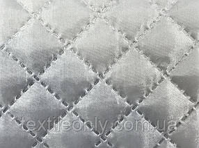 Підкладка нейлон на синтепоні колір сірий квадрат 2х2