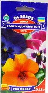 Віола (братчики) Ромео та Джульєтт F1 0,15г  (GL seeds)